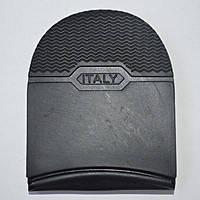 Набойки из резины для ремонта обуви
