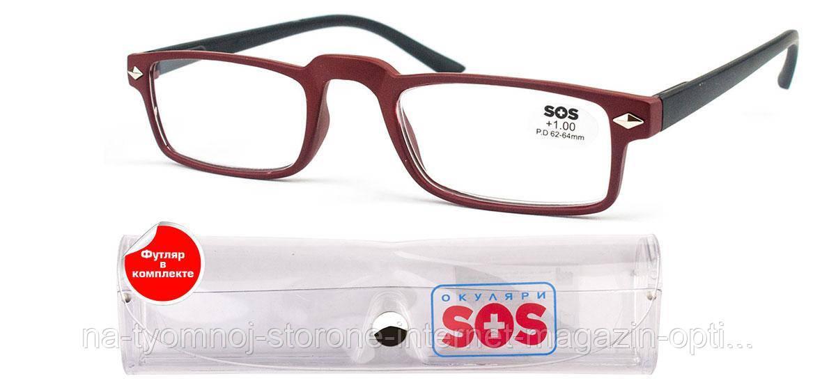 """Очки для коррекции зрения """"SOS"""""""