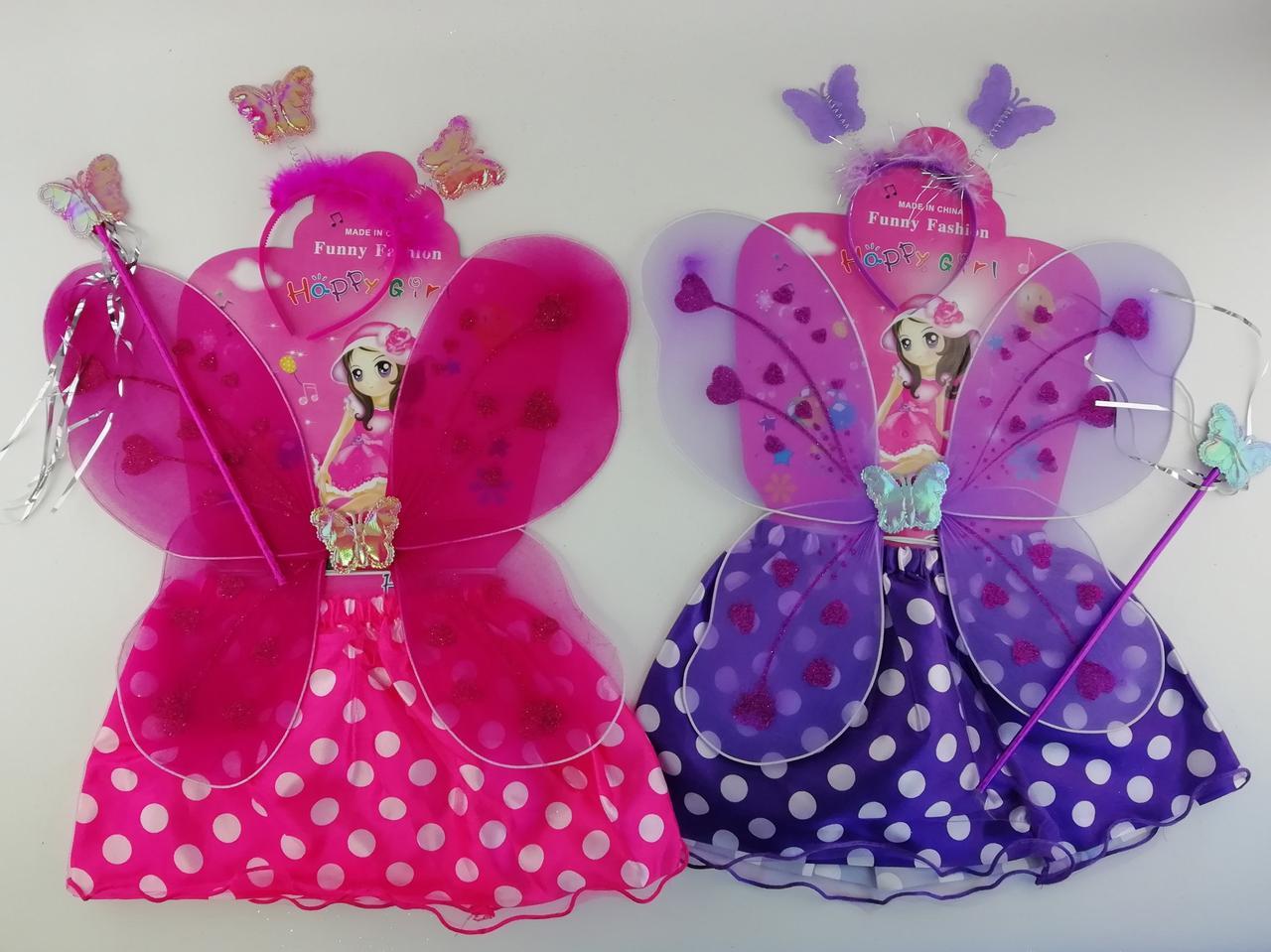 Новогодний Костюм Бабочка: юбка, крылья, жезл, ободок С31249