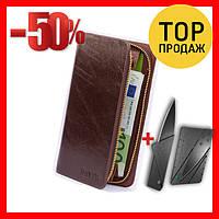 Мужской клатч Devis | мужской кошелек Девис | портмоне Devis коричневый