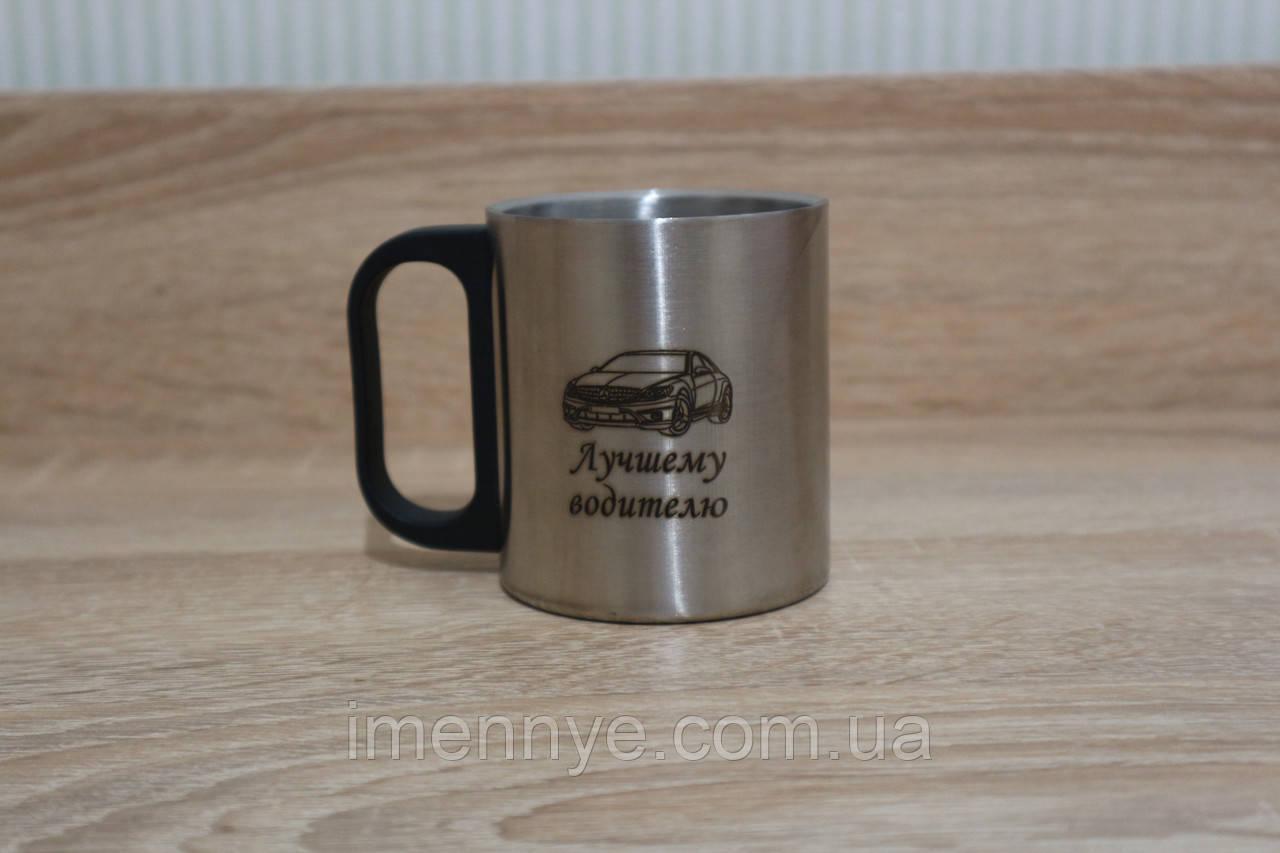 Оригинальная чашка для чая