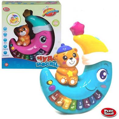 Музыкальная игрушка-проектор «Чудо Месяц» Play Smart 7696