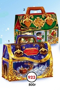 Новогодняя коробка,Саквояж с ручкой, синий, 800 гр, Картонная упаковка для конфет