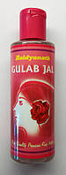 Розовая вода тоник для лица Байдьянатх Baidyanath Gulab Jal 100мл