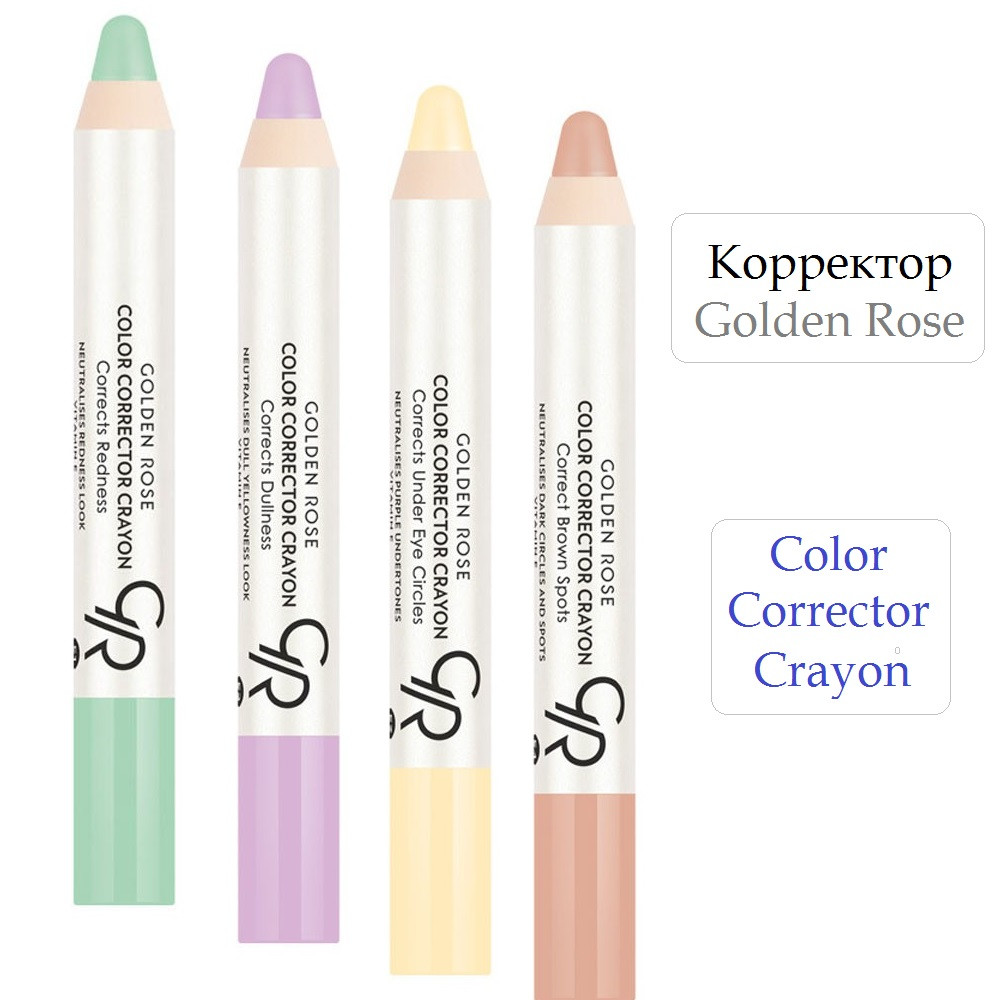 Корректор-карандаш для лица Golden Rose Color Corrector Crayon