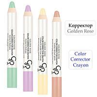 Корректор-карандаш для лица Golden Rose Color Corrector Crayon