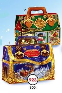 Новогодняя коробка,Саквояж с ручкой, зеленый, 800 гр, Картонная упаковка для конфет