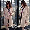 Женское стильное пальто на подкладке (4 цвета)