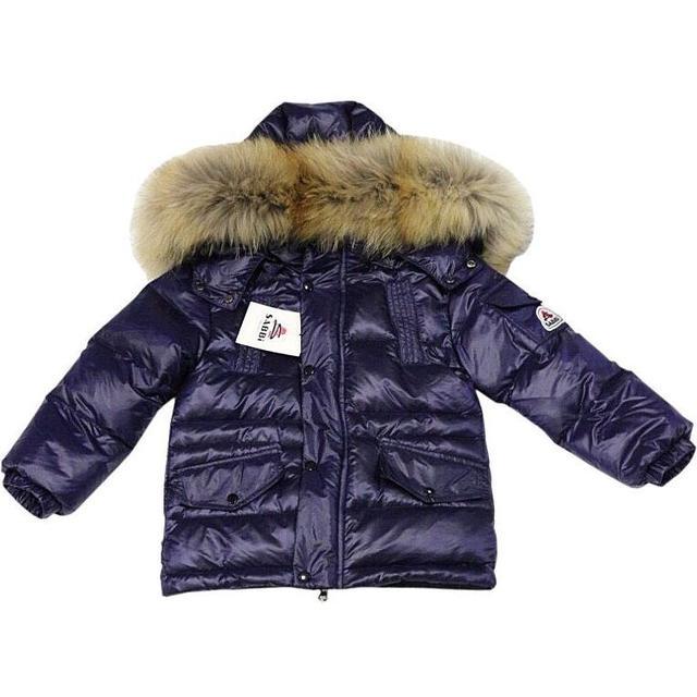 Детские курточки на пуху