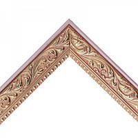 Рама деревяная багет №12 розовая 30*40