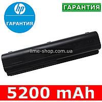 ! Аккумулятор батарея для ноутбука HP G60