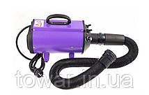 Сушка фен для собак Blovi DoubleBlaster 2200W