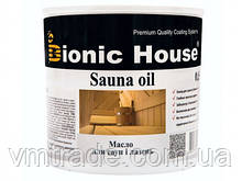 Масло для саун (Bionic House Sauna Oil) 2,5 л