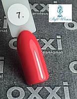 Гель лак OXXI Professional №7 окси