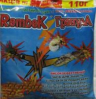 RembeK - Гранула  110 г. (медведка, мурав'ї)
