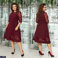 Женское нарядное платье мод.933