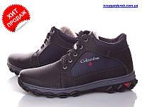 Мужские зимние кроссовки-ботинки Colambia (40)