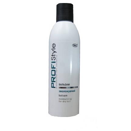 Бальзам для волосся Зволожуючий (для сухого волосся) ProfiStyle 250г (Viki), фото 2