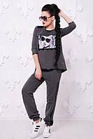 Женский повседневный спортивный костюм с принтом темно-серый