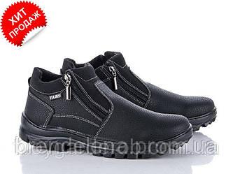 Чоловічі стильні зимові черевики р 40(Юліус)