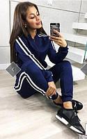 """Модный женский спортивный костюм """"Smart"""": кофта на змейке и штаны с манжетами, темно-синий"""