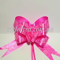 Бант  затягивающийся,  для упаковки подарков, 10 х 13 см, цвет ярко-розовый