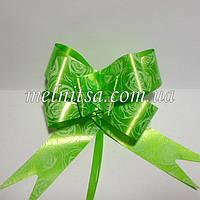Бант  затягивающийся,  для упаковки подарков, 10 х 13 см, цвет св.зеленый