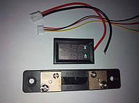Вольтметр Амперметр цифровой . DC 0-100 В . 50A