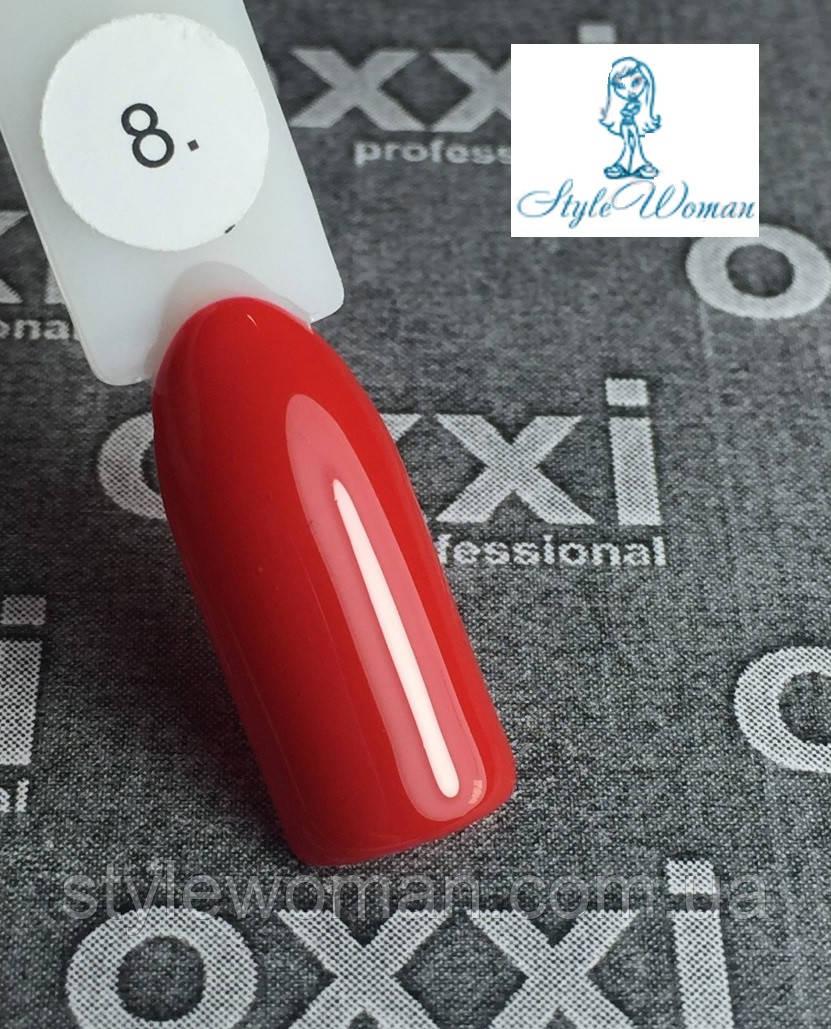 Гель лак OXXI Professional №8 окси