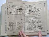 Радиостанции Р-105М, Р-108М, Р-109М Техническое описание и инструкция по эксплуатации 1966 год, фото 3