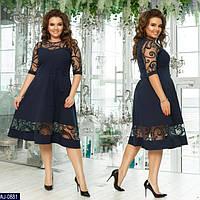 Платья больших размеров 48+