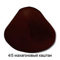 Vitality's Crema Color - Стійка крем-фарба 4/5 (махагоновий каштан)