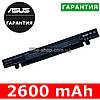 Аккумулятор батарея для ноутбука ASUS X452EA, X452EP, X452V, X452VP, X501, X501A, X501A-WH01