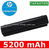 Аккумулятор батарея для ноутбука HP dv6-1438er, dv6-1410er, dv6-1330er, dv6-1325er,