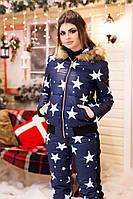 Зимний теплый спортивный  костюм в звезды плащевка на синтепоне