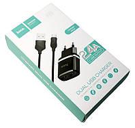 Зарядное устройство  Hoco, Black, 2xUSB, 2.4A,(C12), зарядка для iPhone, телефона айфона, фото 1