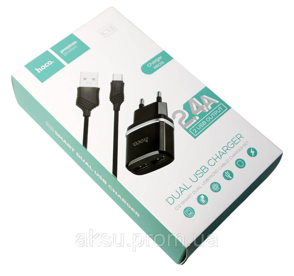 Зарядное устройство  Hoco, Black, 2xUSB, 2.4A,(C12), зарядка для iPhone, телефона айфона