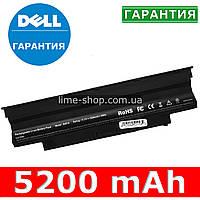 Аккумулятор батарея для ноутбука DELL P20G002, W7H3N, YXVK2, 0383CW, 04YRJH, , фото 1