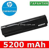 Аккумулятор батарея для ноутбука HP G6_1000, G61000, G6-1000, G62, G7 1000, G7_1000