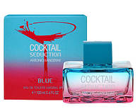 Женская туалетная вода ANTONIO BANDERAS COCKTAIL SEDUCTION BLUE FOR WOMEN (АНТОНИО БАНДЕРАС КОКТЕЛЬ СЕДАКШН)