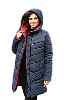 Теплая куртка SIZE+ размерный ряд 54-66 62