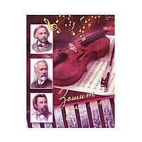 """Нотная тетрадь А5 с подсказками """"Скрипка"""", фото 1"""