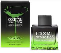 Мужская туалетная вода Antonio Banderas Cocktail Seduction in Black for Men (Антонио Бандерас Коктейль ин Блэк