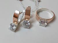 Комплект із срібла і золота Оріон, фото 1