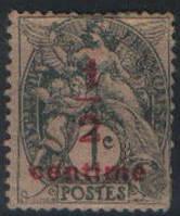 Франция SG#379b 1919 год
