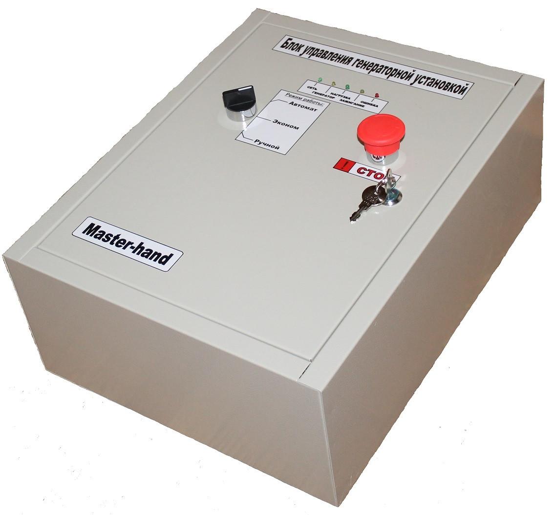 Автоматика для генератора АВР Master-hand (95/95А) АС3, 20,5 кВт