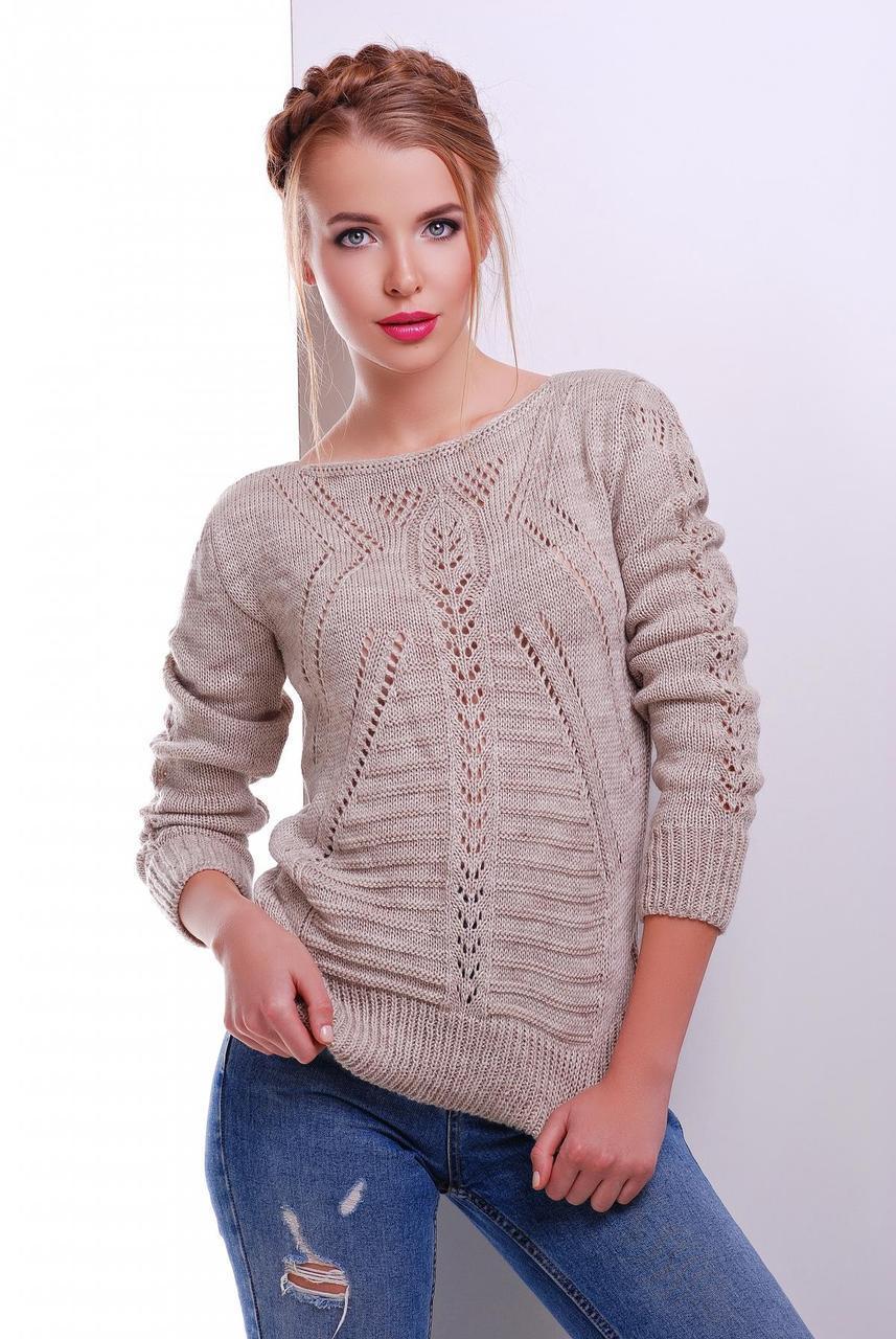 Стильный женский вязаный свитер с ажурным узором цвет капучино