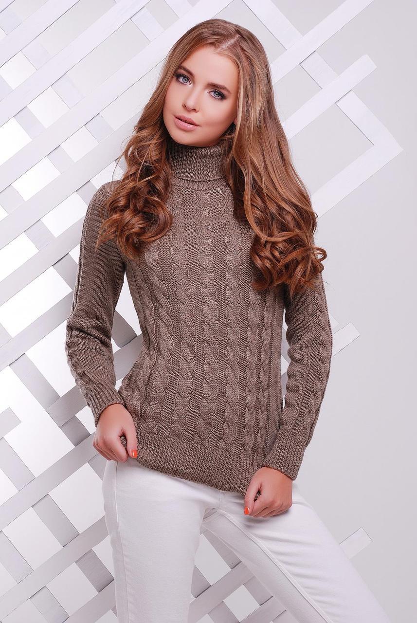 Вязаный женский теплый свитер под горло в косы цвет кофе