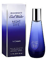 Davidoff Cool Water Night Dive lady 50ml edt 2014