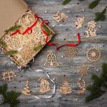 Дерев'яні новорічні іграшки та заготовки